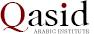 Qasid Online :: Learn Arabic Online Retina Logo